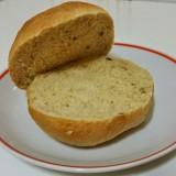 Pão de Cebola para Hambúrguer