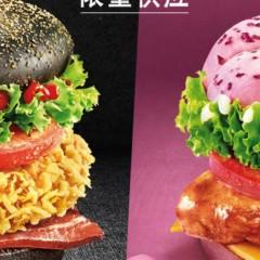 KFC lança hambúrgueres preto e rosa na China