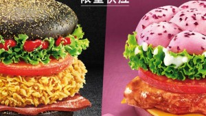 size_810_16_9_hamburgueres-do-kfc-na-china